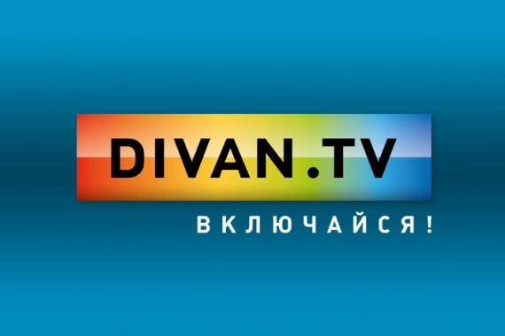 DIVANTV Icon 570x380